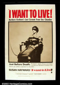 """Movie Posters:Drama, I Want To Live! (United Artists 1958) Advance One Sheet (27""""X41"""") Robert Wise directed this film based upon the true story o..."""