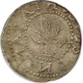 Colonials, 1652 6PENCE Oak Tree Sixpence AU50 PCGS....