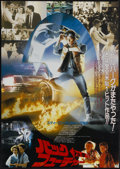 "Movie Posters:Science Fiction, Back to the Future (Universal, 1985). Japanese B2 (20.25"" X 28.5"").Science Fiction...."