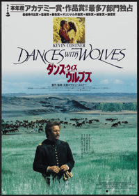 "Dances With Wolves (Orion, 1990). Japanese B2s (2) (20.25"" X 28.5""). Academy Award Winner.... (Total: 2 Items)"