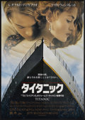 "Movie Posters:Academy Award Winner, Titanic (20th Century Fox, 1997). Japanese B2 (20.25"" X 28.5"").Academy Award Winner...."
