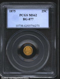 California Fractional Gold: , 1875 25C Indian Round 25 Cents, BG-877, R.6, MS62 PCGS. H...