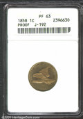 1858 P1C Flying Eagle Cent, Judd-192, Pollock-235, R.5, PR63 ANACS. A Flying Eagle pattern with the adopted design on th...