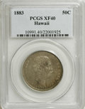 Coins of Hawaii: , 1883 50C Hawaii Half Dollar XF40 PCGS. PCGS Population (34/349).NGC Census: (16/232). Mintage: 700,000. (#10991)...