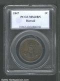 Coins of Hawaii: , 1847 1C Hawaii Cent MS60 Brown PCGS. Mintage: 100,000. ...