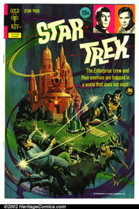 Star Trek #15 File Copy (Gold Key, 1972). Condition: NM