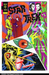 Star Trek #30 File Copy (Gold Key, 1975). Condition: VF