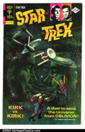 Bronze Age (1970-1979):Science Fiction, Star Trek #33 File Copy (Gold Key, 1975). Condition: VF....