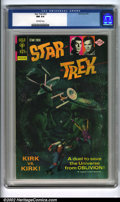 Bronze Age (1970-1979):Science Fiction, Star Trek #33 File Copy (Gold Key, 1975). Condition: CGC NM- 9.2, off-white pages. Overstreet 2001 NM 9.4 value = $45....
