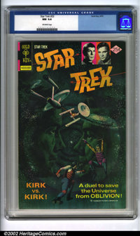 Star Trek #33 File Copy (Gold Key, 1975). Condition: CGC NM- 9.2, off-white pages. Overstreet 2001 NM 9.4 value = $45...