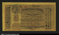 Miscellaneous:Postal Currency, Postal Note Type I Troy, NY. Issued September 22, 1883 for ...