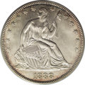 Seated Half Dollars: , 1888 50C MS65 PCGS. The low mintages of half dollars from the1879-1890 era were occasioned by the requirements of the Blan...