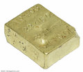 S.S. Central America Gold Bars: , S.S. Central America Gold Ingot. Kellogg & Humbert. The top...