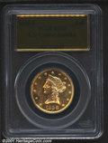 1856-S $10 AU58 PCGS. Ex: S.S. Central America. There is very little perceptible wear on either side of this sharp looki...
