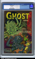 Golden Age (1938-1955):Horror, Ghost Comics #5 (Fiction House, 1952). Condition: CGC VF- 7.5,cream to off-white pages. Overstreet 2001 FN 6.0 value = $94;...