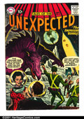 Silver Age (1956-1969):Horror, Tales of the Unexpected #17 (DC, 1957). Condition: VG....
