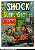 Golden Age (1938-1955):Horror, Shock SuspenStories #1 (EC, 1952). Condition: GD....