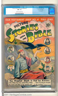 Golden Age (1938-1955):Religious, Picture Stories from the Bible #4: Old Testament Edition GainesFile pedigree (DC / EC, 1943). Featuring the story of the Pr...