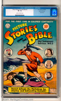 Golden Age (1938-1955):Religious, Picture Stories from the Bible #2: Old Testament Edition Gaines File pedigree (DC / EC, 1942). Large Old Testament Edition i...