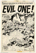 Original Comic Art:Splash Pages, Jack Kirby - Original Title Splash art for Kamandi #24 (DC, 1974).Pencilled by Jack Kirby, inked by D. Bruce Berry. Dramati...