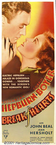 "Movie Posters:Comedy, Break of Hearts (RKO, 1935) Insert (14"" X 36""). Charles Boyer is anorchestra conductor and Katherine Hepburn a composer. Wh..."
