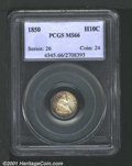 1850 H10C MS66 PCGS. Fully struck and lustrous, the surfaces are completely original with light, nearly brilliant center...