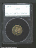 Proof Indian Cents: , 1859 1C