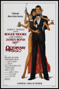 "Movie Posters:James Bond, Octopussy (MGM - UA, 1982). One Sheet (27"" X 41"") Style B Advance.James Bond Action. Starring Roger Moore, Maud Adams, Loui..."