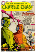 Silver Age (1956-1969):Mystery, The New Adventures of Charlie Chan #3 (DC, 1958). Condition:VF-....