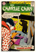 Silver Age (1956-1969):Mystery, The New Adventures of Charlie Chan #5 (DC, 1959). Condition:VG+....