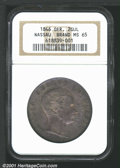 German States:Nassau, 1846 MS65 NGC.