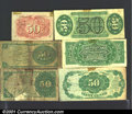 Fractional Currency:Second Issue, A group of six fractional 50-cent issues, including: Second Iss...