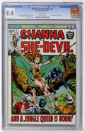 Bronze Age (1970-1979):Miscellaneous, Shanna the She-Devil #1 (Marvel, 1973) CGC NM 9.4 White pages....