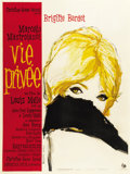 "Movie Posters:Drama, Vie Privée (Pathé, 1962). French Grande (47"" X 63"")...."