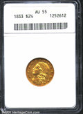 1833 $2 1/2 AU55 ANACS. Nicer than the AU55 in our 1996 ANA Sale, this piece is remarkably free from abrasions on the ob...