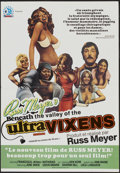 """Movie Posters:Adult, Beneath the Valley of the Ultra-Vixens (RM Films, 1979). French Petite (16"""" X 23""""). Adult...."""