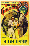 """Movie Posters:Serial, The Return of Chandu (Principal Distributing, 1934). One Sheet (27""""X 41"""") Episode 12 -- """"The Knife Descends.""""...."""