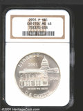 Modern Issues: , 2001-P S$1 Capitol