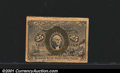 Fractional Currency:Second Issue, Second Issue 25c, Fr-1288, Fine....