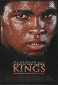 "Movie Posters:Sports, When We Were Kings (Gramercy, 1996). One Sheet (27"" X 40""). Sports...."