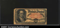 Fractional Currency:Fifth Issue, 1874-1876 50c Fifth Issue, Crawford, Fr-1381, VG. The paper ret...