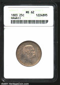 Coins of Hawaii: , 1883 25C HAWAII
