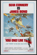 "Movie Posters:James Bond, You Only Live Twice (United Artists, 1967). One Sheet (27"" X 41"") Style B. James Bond Action. Starring Sean Connery, Mie Ham..."