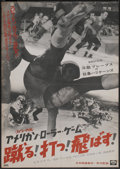 """Movie Posters:Sports, Roller Derby Poster (Unknown, 1960s). Japanese B2 (20.25"""" X 28.5""""). Sports...."""