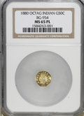 California Fractional Gold, 1880 50C BG-954 MS65 Prooflike NGC. NGC Census: (3/4). (#710812)...