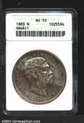 Coins of Hawaii: , 1883 S$1 HAWAII