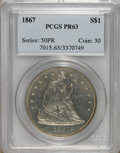 Proof Seated Dollars: , 1867 $1 PR63 PCGS. PCGS Population (71/85). NGC Census: (48/77).Mintage: 625. Numismedia Wsl. Price for NGC/PCGS coin in P...