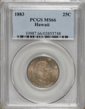 Coins of Hawaii: , 1883 25C Hawaii Quarter MS66 PCGS. PCGS Population (69/9). NGCCensus: (50/5). Mintage: 500,000. (#10987)...