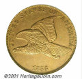 Additional Certified Coins: , 1856 1C FLY EAGLE