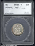 Additional Certified Coins: , 1849 25C